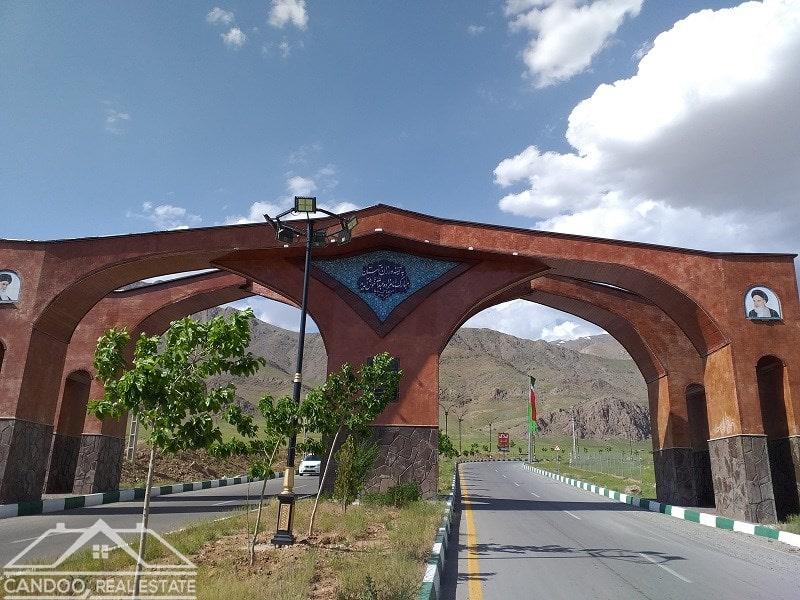 سردر ورودی روستای آینه ورزان